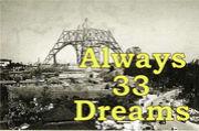 Always33Dreams