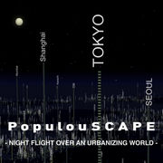 PopulouSCAPE|ポピュラスケープ