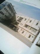 都立オタ橋高校