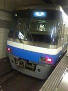 福岡市営地下鉄会