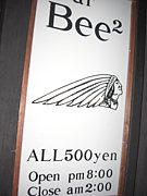 Bar Bee2