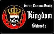 KINGDOM MF.Friends