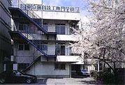 東京歯科技工専門学校