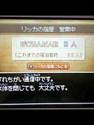 【ドラクエ9】すれ違い通信中毒