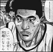 角田悟(スラムダンク)
