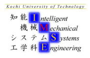 高知工科大学知能機械専門