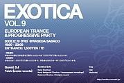 "Trance & Prog Party ""Exotica"""