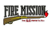FIRE MISSION