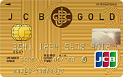 【JCB GOLD CARD MEMBERS】