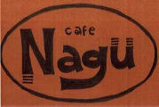 LOVE☆cafe Nagu