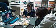 雀荘〜BICHIKUSO〜