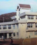 本荘市立松ヶ崎小学校