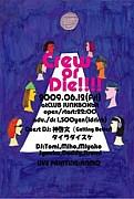2009.06.12 CREW OR DIE!!!!