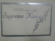 SUPREAM関西