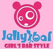 Jelly's bar girls bar style