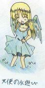 翼のある女の子が好きだ!!!