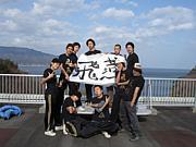HIENN〜rias coast crew〜