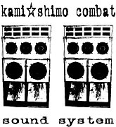 Kami☆Shimo Combat  S  S