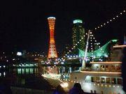 そして神戸っこ