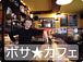 ボサ☆カフェ会 in 東京☆