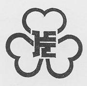 津市立片田小学校