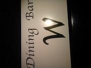 Dining Bar W