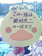 泉丘高校テニス部 〜2008〜