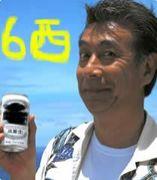 桐朋小36期6年西組。