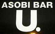 ASOBI BAR U.