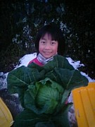 うりまま家庭菜園クラブ(奈良)