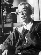 山田風太郎