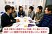 新宿中国語会話サロン教室