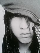 瑠樺さんの顎