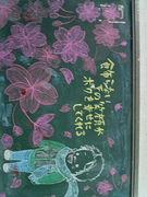 ゚・:*☆亀岡高校3年2組☆*:・゚