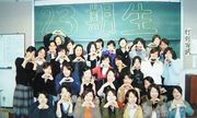 京都府立看護学校23期生