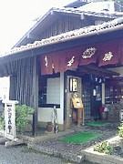 兵庫の和食〜お寿司が好きな方〜