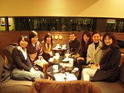 Kanjutsu Café
