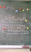 第41回卒業の北手っ子ヾ(^▽^)ノ