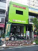 リバーサイド タイ&カワサキ