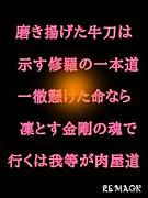 ☆1129☆肉屋