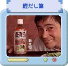 佐藤創 公式サイト