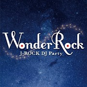 Wonder Rock