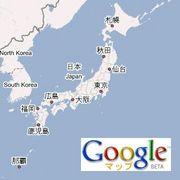 GoogleMap日本版