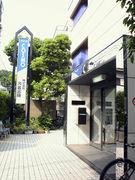 河合塾COSMO 千駄ヶ谷校