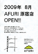 AFURI 原宿