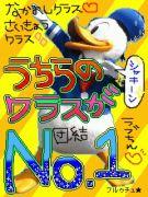 青学♡法♡3-A