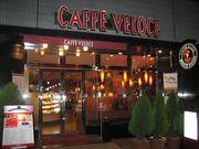 VELOCE  京都駅前店