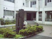府中第六中学校