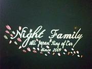 〜NightFamily〜