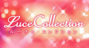 Luce Collection